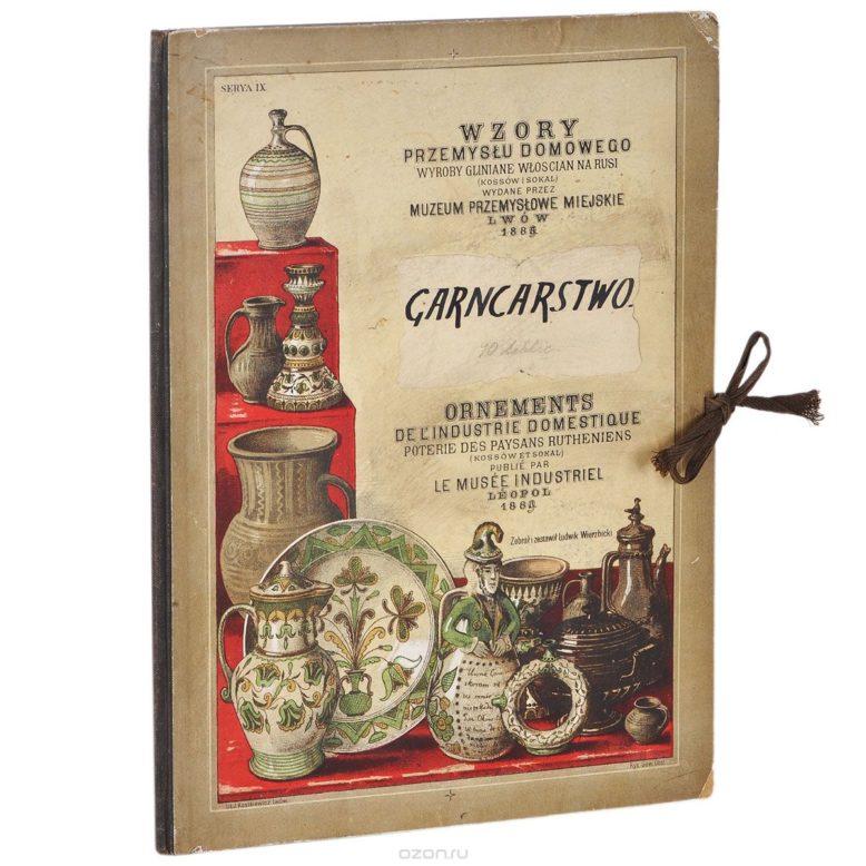Z serii Wzory Przemysłu Domowego Włościan na Rusi, lata 80. XIX wieku