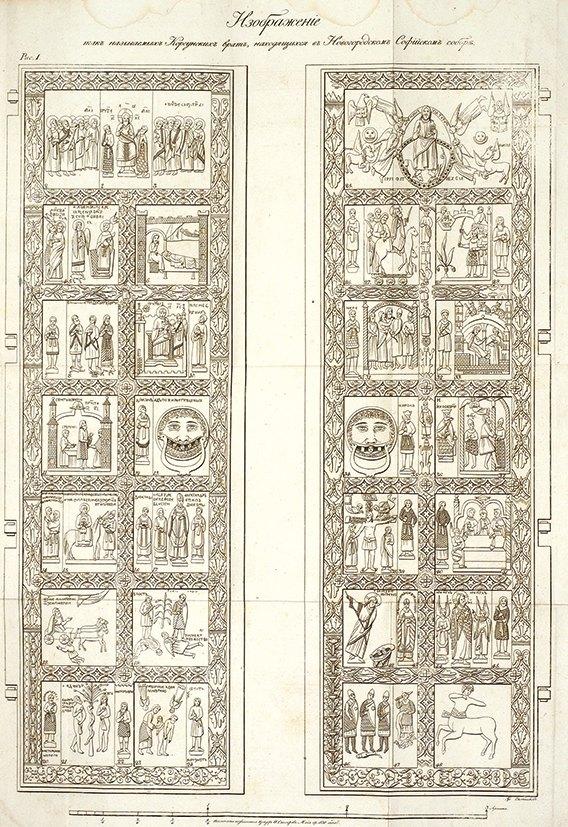 Drzwi Płockie (Nowogrodzkie)/Novgorod/Plock Doors, w: Friedrich von Adelung, Die Korssunschen Thuren in der Kathedralkirche zur Heil. Sophia in Nowogrod, Berlin 1823