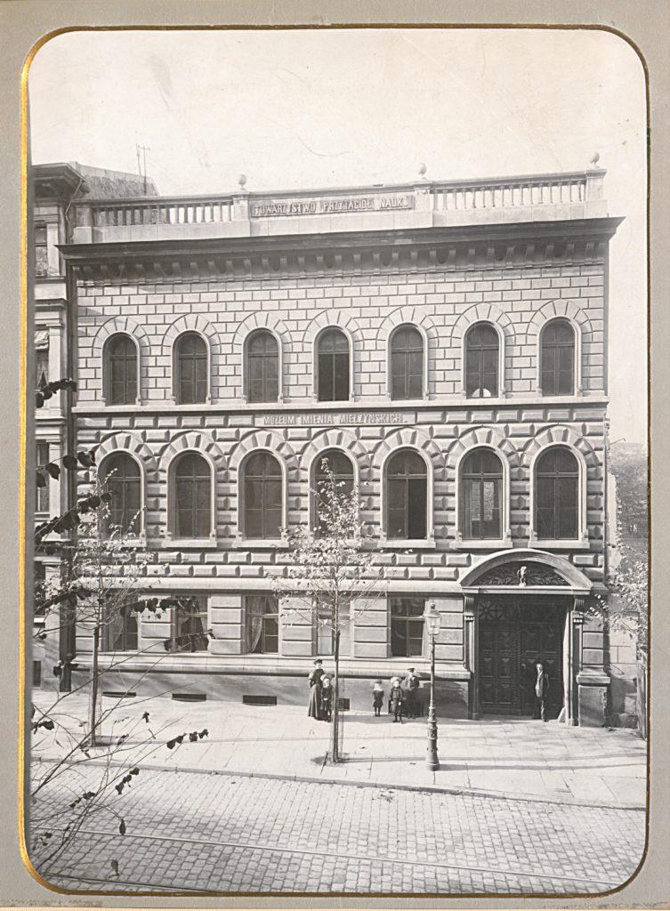 Gmach PTPN i Muzeum im. Mielżyńskich, po 1882, fotografia