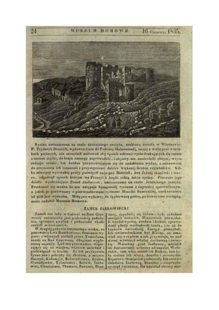 """Zamek w Jazłowcu, """"Muzeum Domowe"""", 1835, nr 24, st. tyt."""