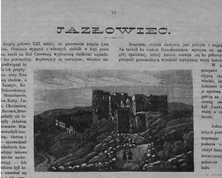 """Zamek w Jazłowcu, """"Przyjaciel Domowy"""", 1877, nr 8, s. 61"""