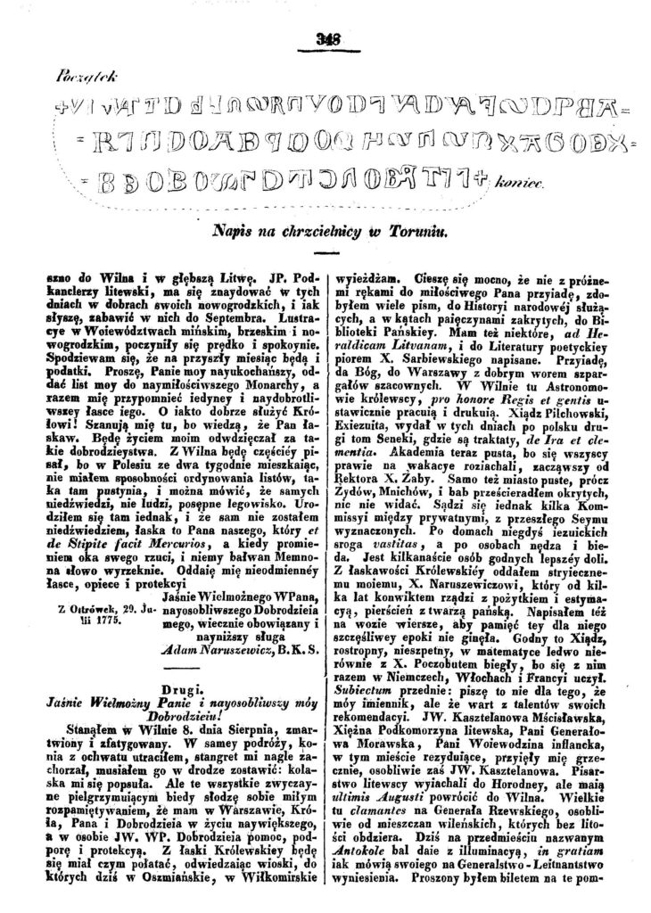 """Napis na chrzcielnicy w Toruniu, """"Przyjaciel Ludu"""", 1844, nr 44"""